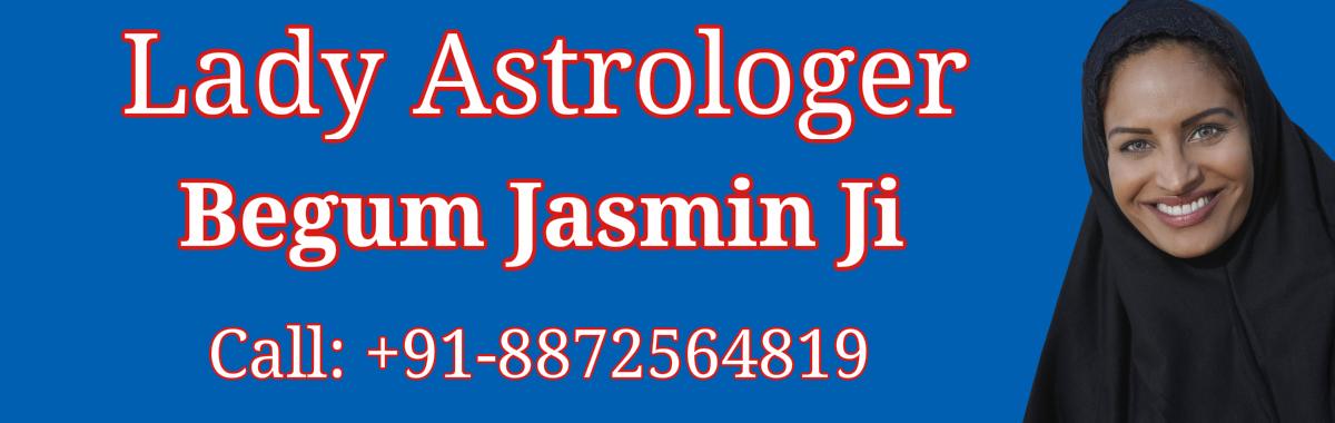 Begum Jasmin Ji